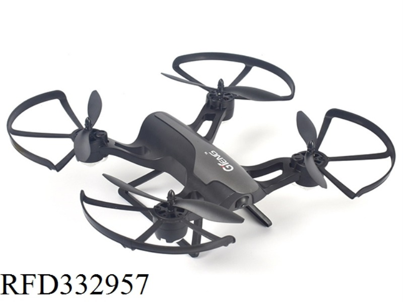 720P WIFI IMAGE TRANSMISSION FIXED HEIGHT QUADCOPTER (WITHOUT MEMORY CARD)