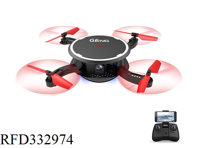 720P WIFI FIXED HEIGHT CIRCULAR FOLDING QUADCOPTER