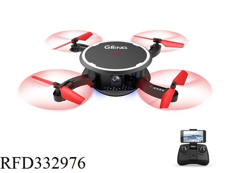 720P WIDE-ANGLE WIFI FIXED HEIGHT CIRCULAR FOLDING QUADCOPTER