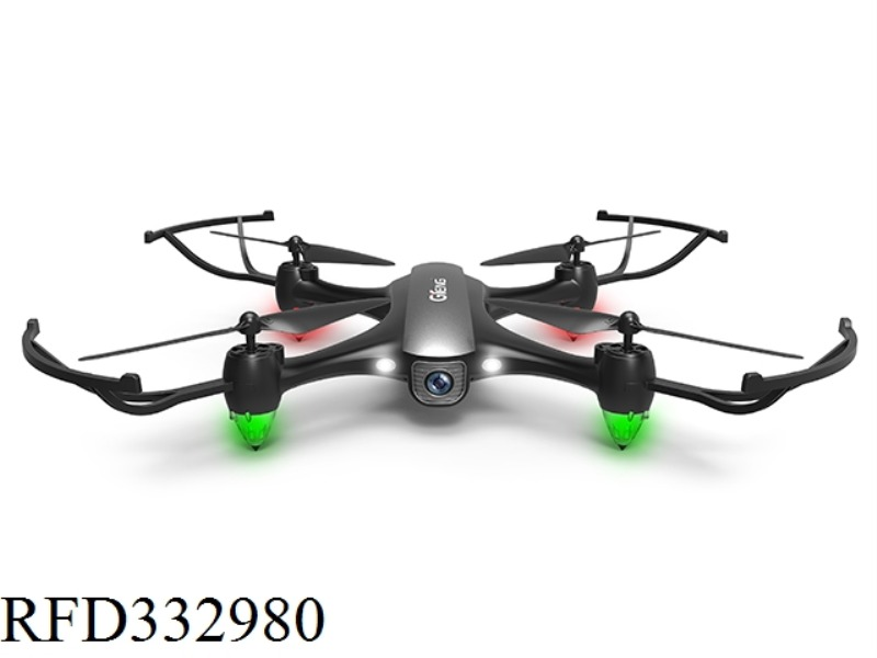5G WIFI WIDE-ANGLE GPS FIXED-HEIGHT QUADCOPTER