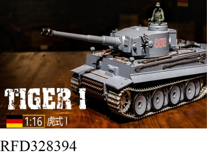 1:16 GERMAN TIGER I RC HEAVY TANK(PROFESSIONAL )