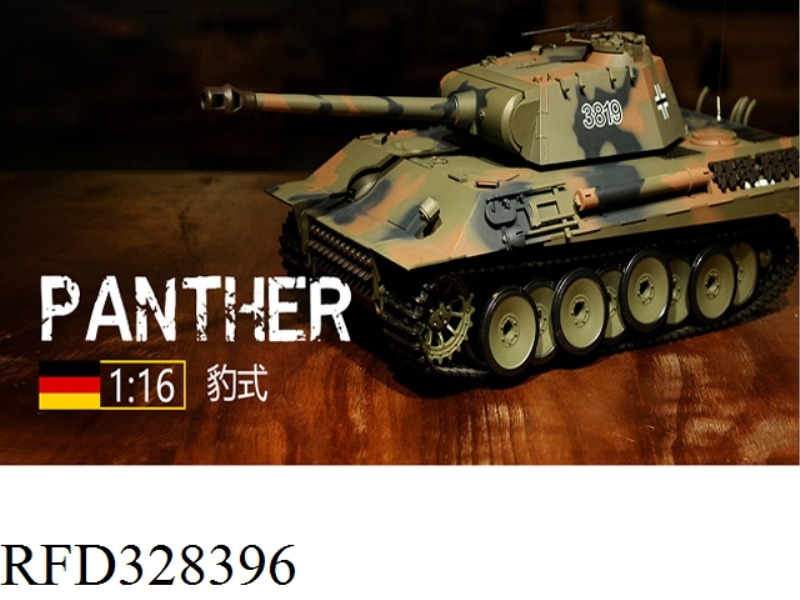 1:16 GERMAN PANTHER  RC MAIN BATTLE TANK(UPGRADE )
