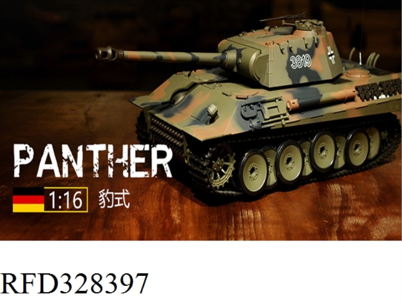 1:16 GERMAN PANTHER  RC MAIN BATTLE TANK(PROFESSIONAL )