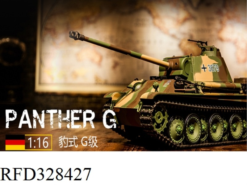 1:16 GERMAN PANTHER TYPE G RC MAIN BATTLE TANK(PROFESSIONAL )