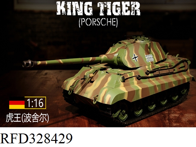 1:16 GERMAN KING TIGER (PORSCHE) RC HEAVY TANK(PROFESSIONAL )