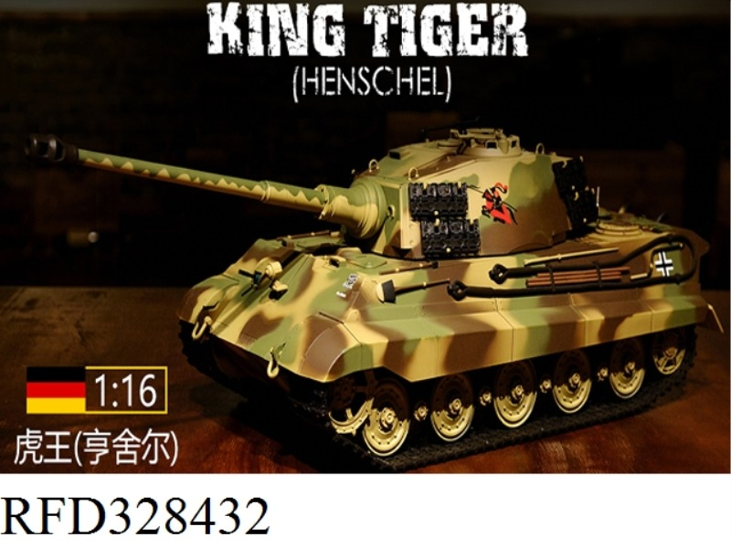 1:16 GERMAN KING TIGER (HENSCHEL) RC HEAVY TANK(PROFESSIONAL )