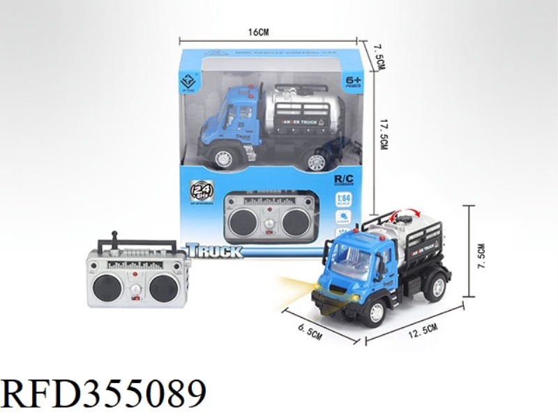 1:64 FOUR-CHANNEL 2.4G REMOTE CONTROL OIL TANK TRANSPORT TRUCK (NOT INCLUDE)