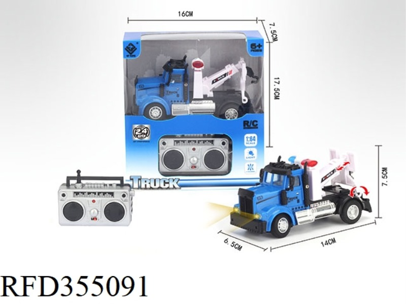 1:64 FOUR-CHANNEL 2.4G REMOTE CONTROL TRANSPORT TRAILER (NOT INCLUDE)