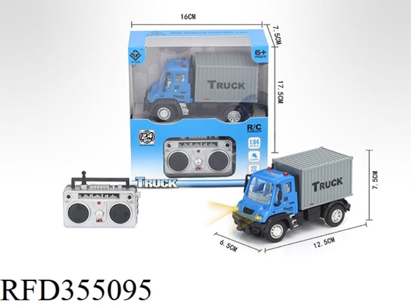 1:64 FOUR-CHANNEL 2.4G REMOTE CONTROL TRANSPORT CONTAINER TRUCK (NOT INCLUDE)