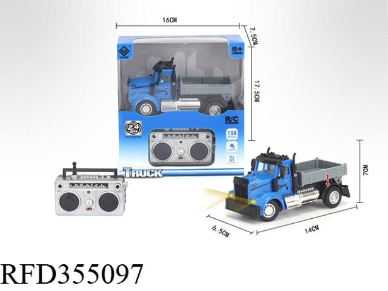 1:64 FOUR-CHANNEL 2.4G REMOTE CONTROL TRANSPORT TRUCK (NOT INCLUDE)
