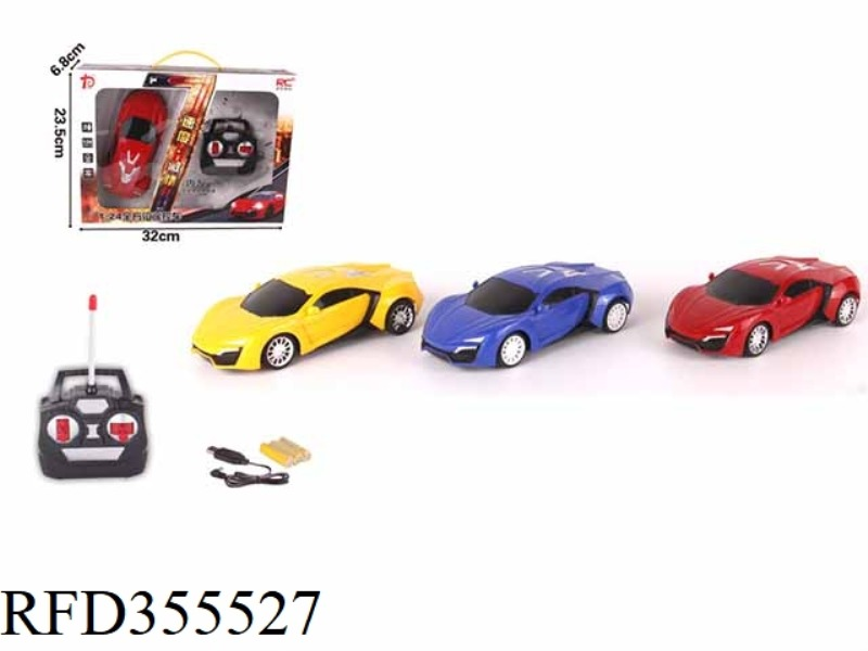 1:24 FOUR-CHANNEL SPEED 7 REMOTE CONTROL CAR