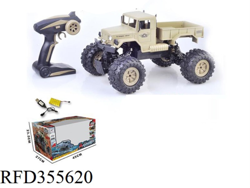 1:12 AMPHIBIOUS FOUR-WHEEL DRIVE ARMY TRUCK CLIMBING VEHICLE(INCLUDE)