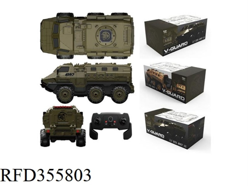 1:16 FULL-SCALE SIX-WHEEL DRIVE REMOTE-CONTROLLED HIGH-SPEED ARMORED VEHICLE
