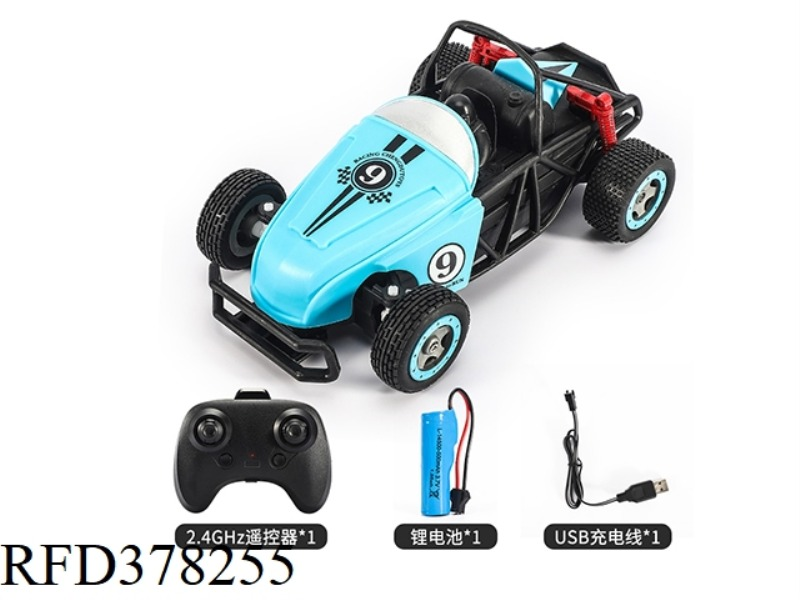 SMALL HIGH-SPEED REMOTE CONTROL CAR