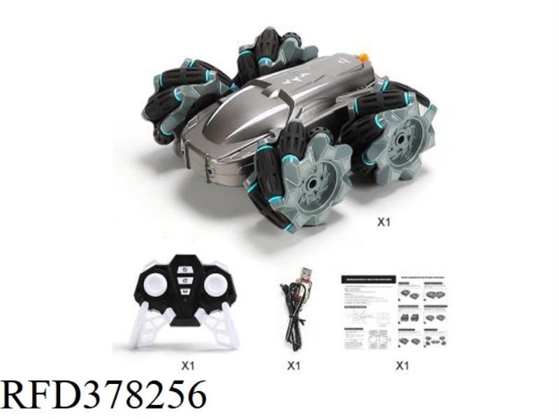 2.4G UNIVERSAL WHEEL REMOTE CONTROL DOUBLE-SIDED CAR
