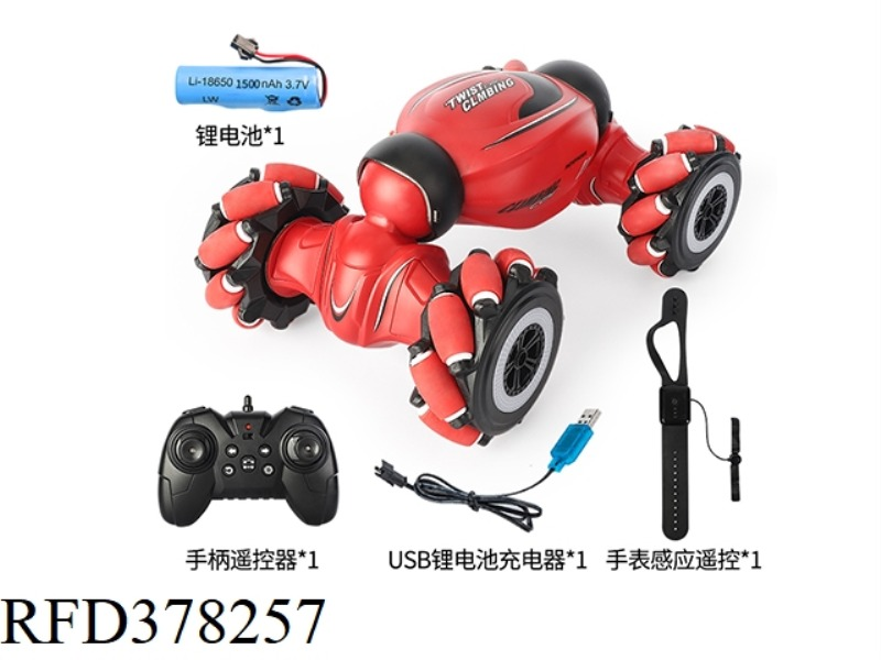 THE NEW HORIZONTAL TORSION REMOTE CONTROL CAR 3.7V (RED/BLUE)