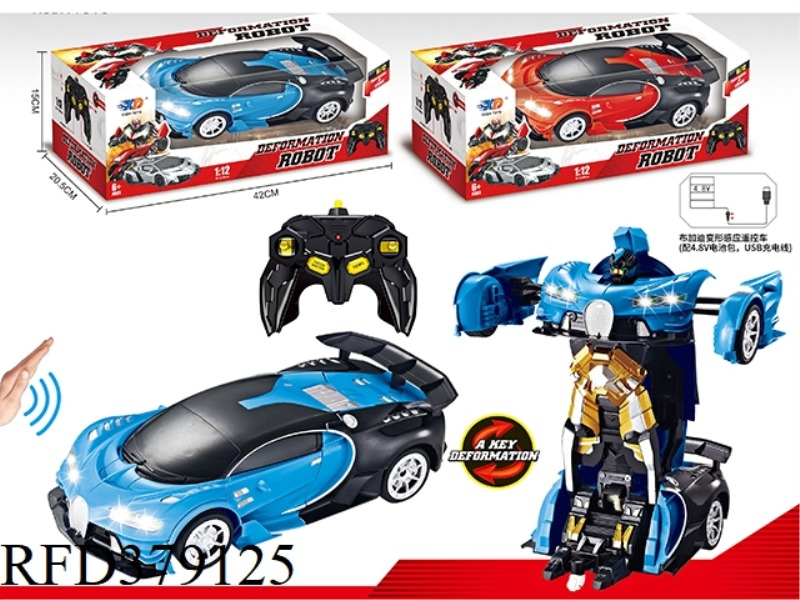1:12/STANDARD 2.4G BUGATTI DEFORMATION INDUCTION REMOTE CONTROL CAR (WITH 4.8V BATTERY PACK, USB CHA