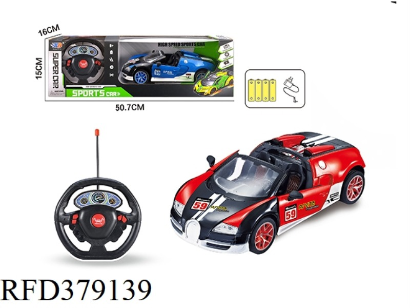 1:16 BUGATTI CONVERTIBLE FIVE-WAY AUTOMATIC DOOR REMOTE CONTROL RACING CAR (WITH STEERING WHEEL REMO