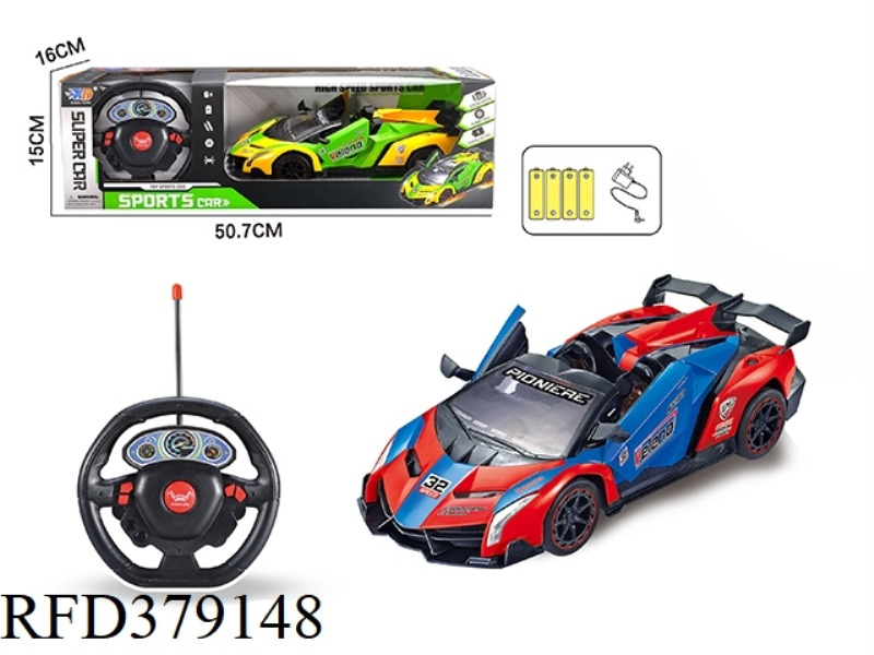 1:14 POISON CONVERTIBLE FIVE-WAY AUTOMATIC DRIVING DOOR REMOTE CONTROL RACING CAR (WITH STEERING WHE