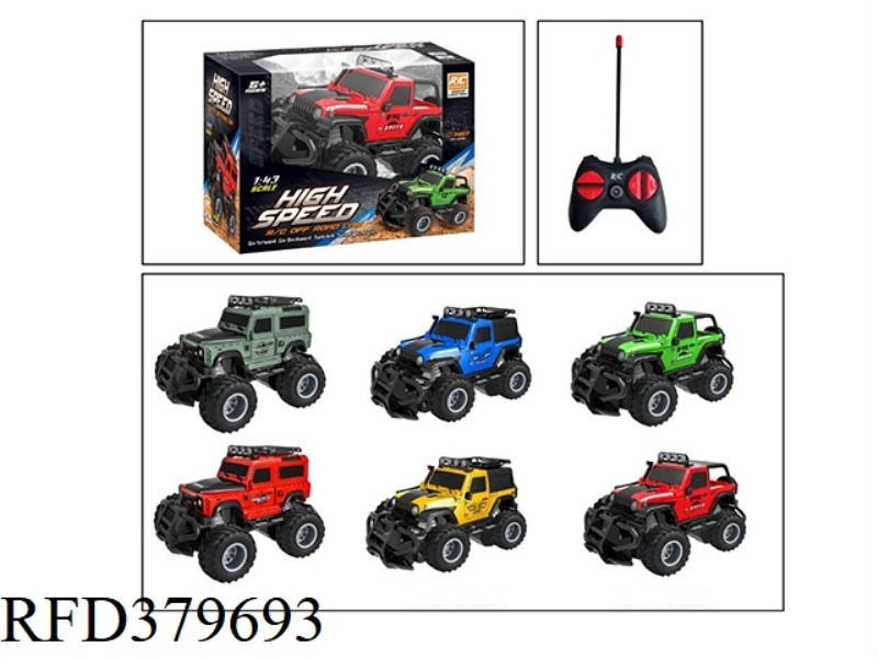 1:43 FOUR-WAY REMOTE CONTROL CAR