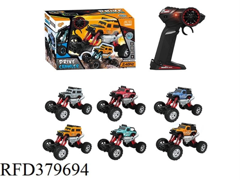 1:43 CLIMBING FOUR-WAY REMOTE CONTROL CAR