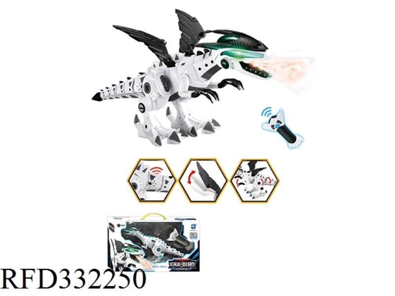 REMOTE CONTROL MECHANICAL DRAGON