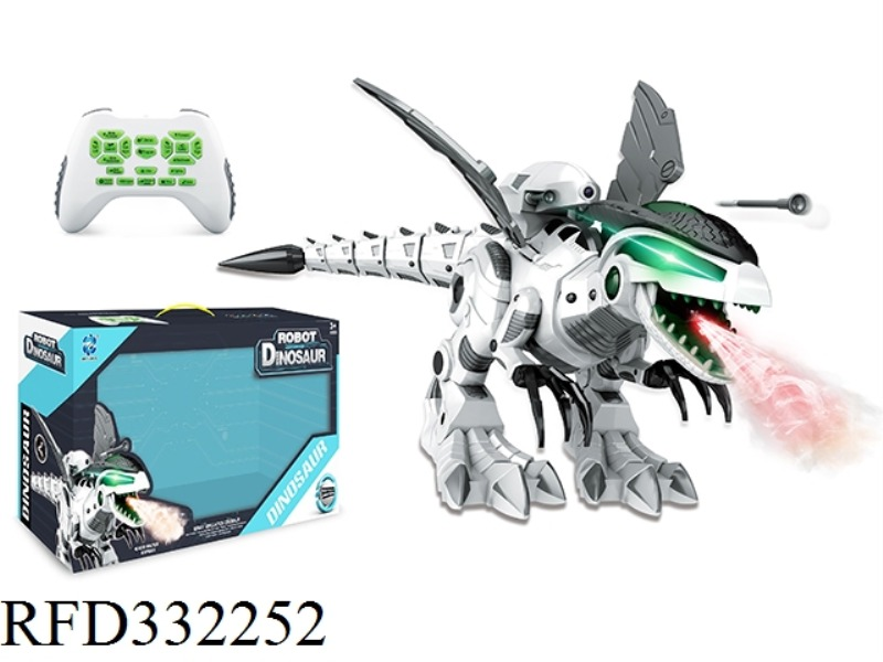 INTELLIGENT REMOTE CONTROL LARGE MECHANICAL DRAGON