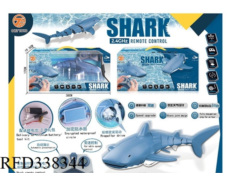 (2.4G) REMOTE PLAY