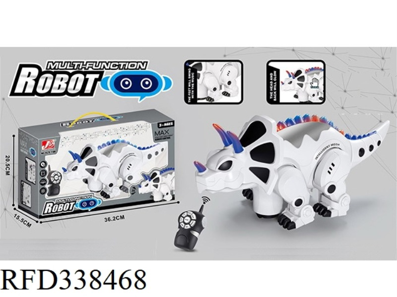 SMART REMOTE CONTROL EARLY EDUCATION III