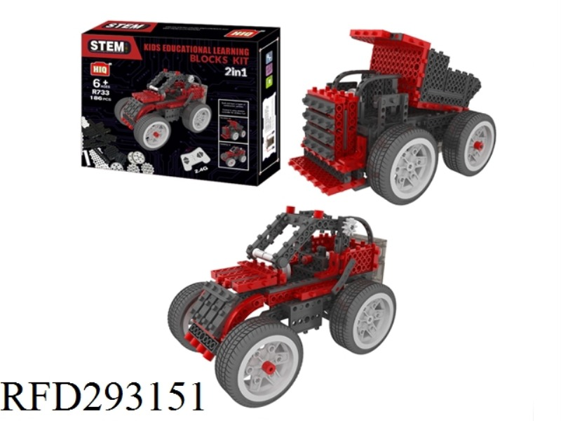 2 IN 1 4CHANNEL R/C BUILDING BLOCK SUV 186PCS