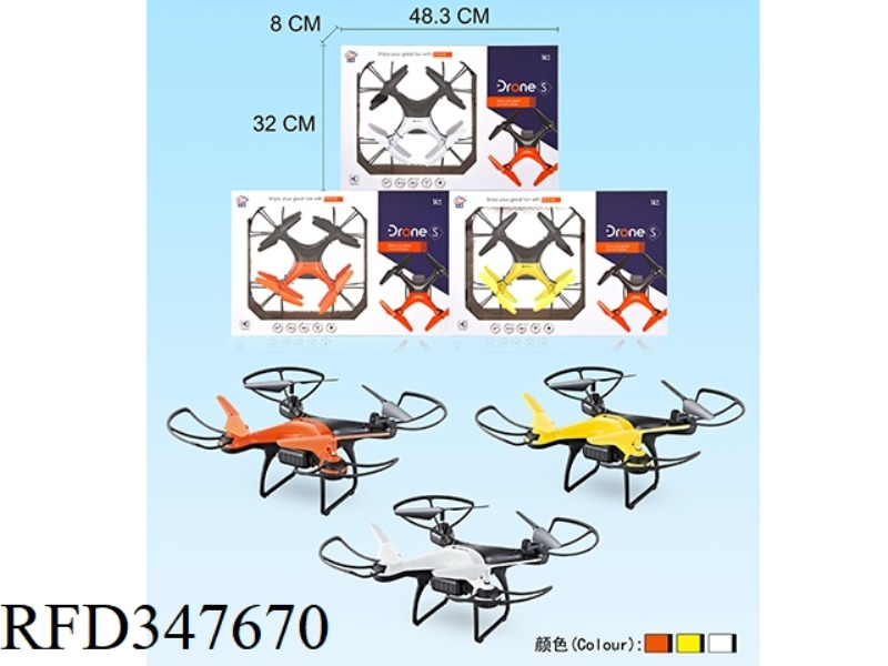4-AXIS AIRCRAFT WITH WIFI CAMERA