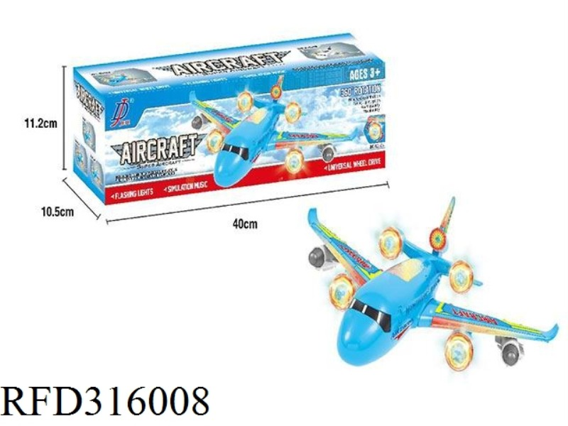 ELECTRIC UNIVERSAL COLORFUL STAGE LIGHT PLANE