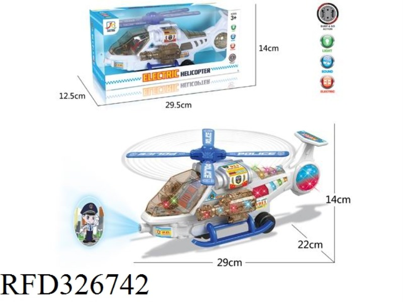B/O UNIVERSAL TRANSPORT PLANE WITH 3D LIGHT AND MUSIC