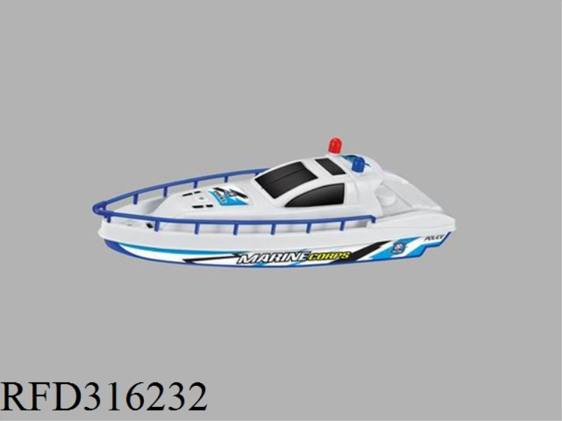 RC 4CH BOAT