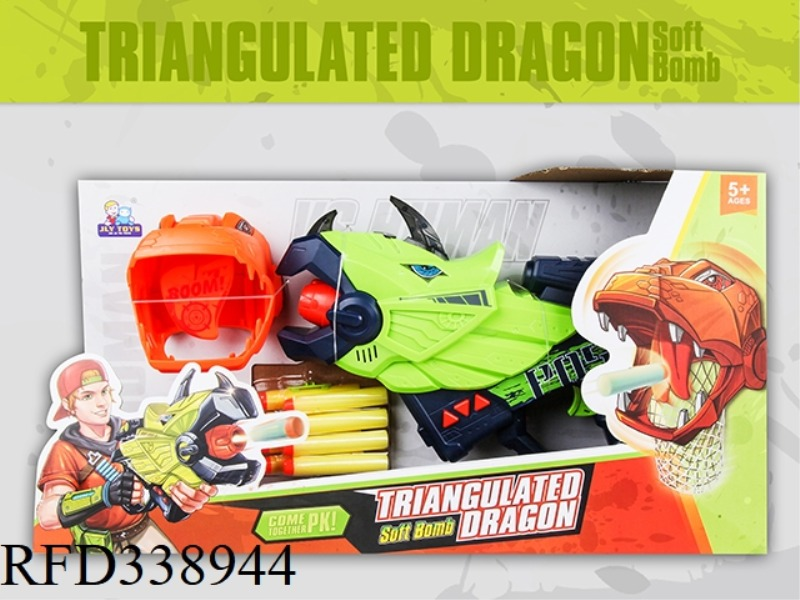 TRICERATOPS SOFT BULLET GUN WITH VOICE
