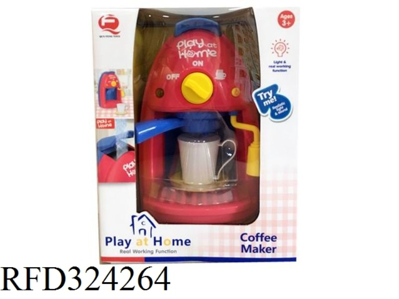COFFEE SET WITH LIGHT MUSIC(BATTERY INCLUDE)