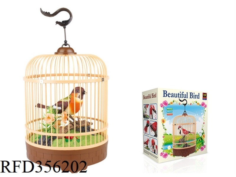 SIMULATION RECORDING ROUND CAGE (BROWN) SINGLE BIRD