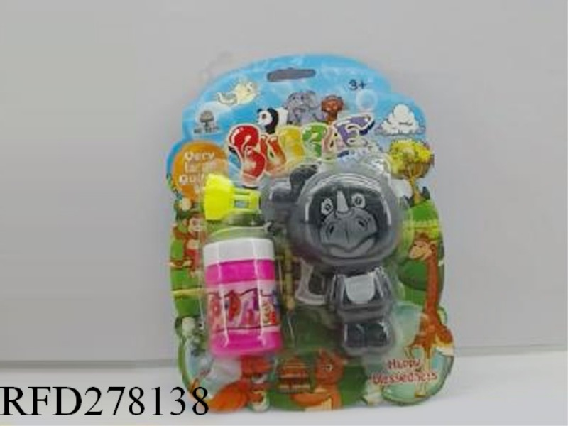 CARTOON ANIMAL INERTIAL BUBBLE GUN (THREE MIXES)