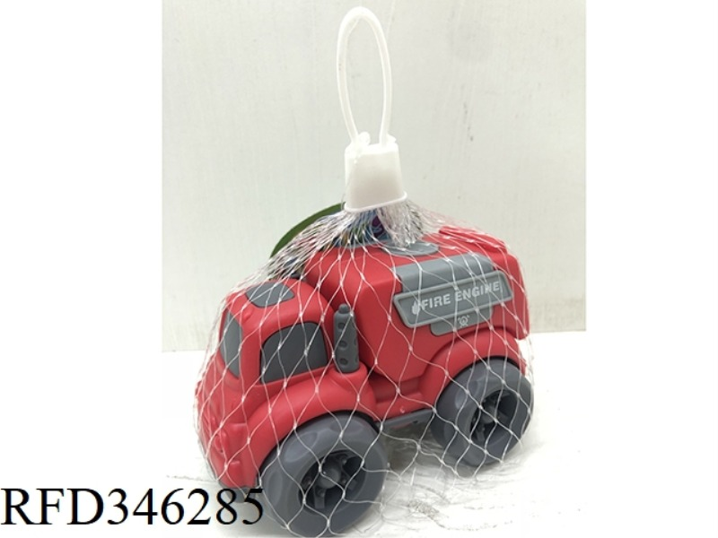 INERTIAL CARTOON ENVIRONMENTAL PROTECTION VEHICLE (NET BAG)