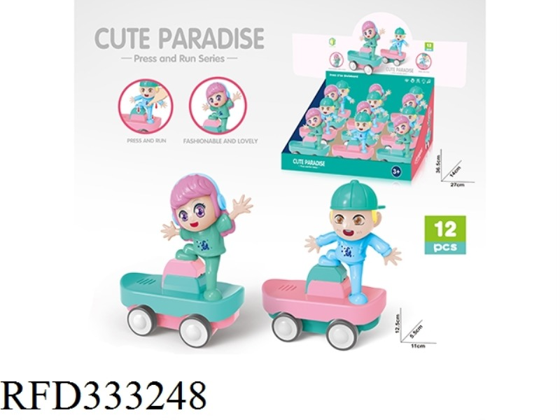 PUSH SCOOTER (BOY AND GIRL VERSION)12PCS