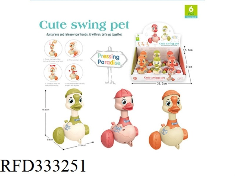 PRESS AND SWING (TWO TYPES MIXED)6PCS