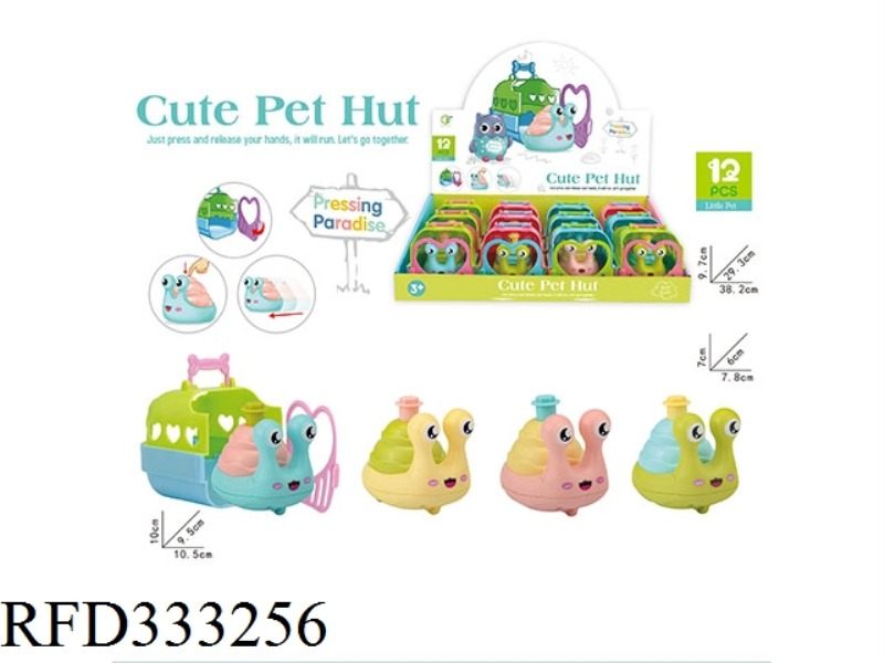 PRESS THE SMALL SNAIL (WITH CAGE)12PCS