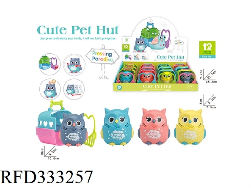 PRESS THE LITTLE OWL (WITH CAGE)12PCS