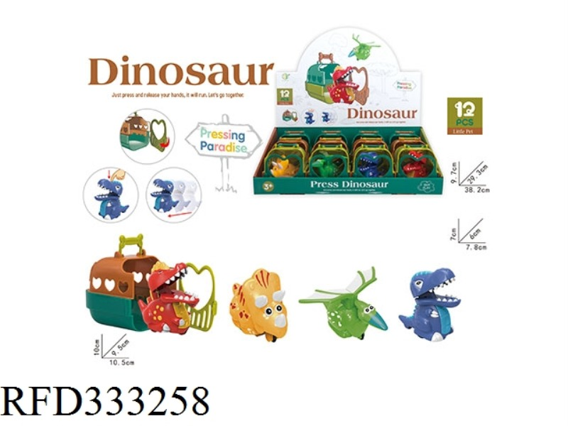 PRESS THE LITTLE DINOSAUR (4 ASSORTED) WITH CAGE12PCS