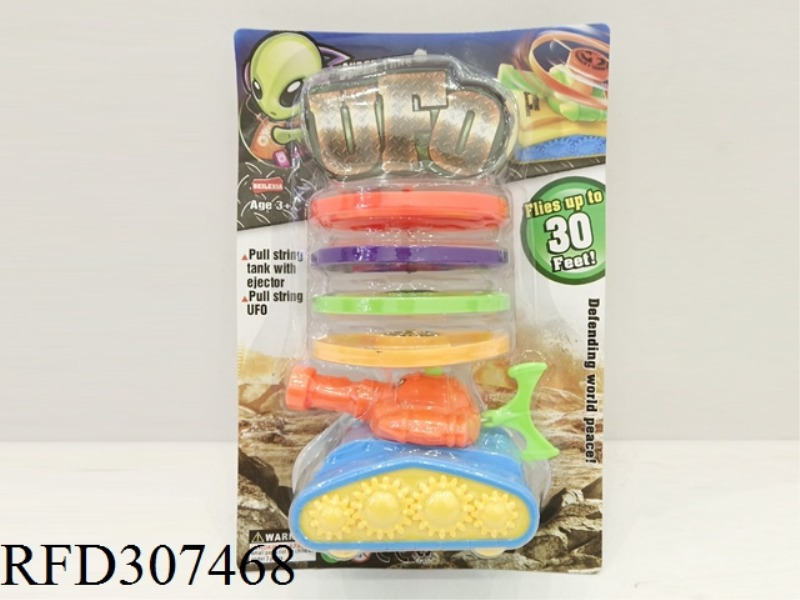 3 IN 1 TANK GYRO FLYING SAUCER