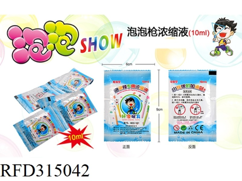 10ML BUBBLE WATER