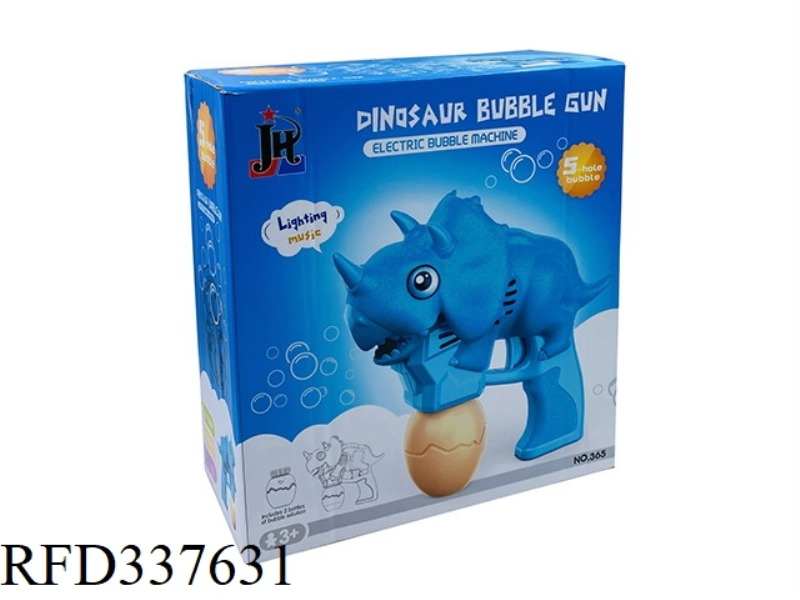 TRICERATOPS BUBBLE GUN (LIGHTS, MUSIC, ELECTRIC BLOWING)