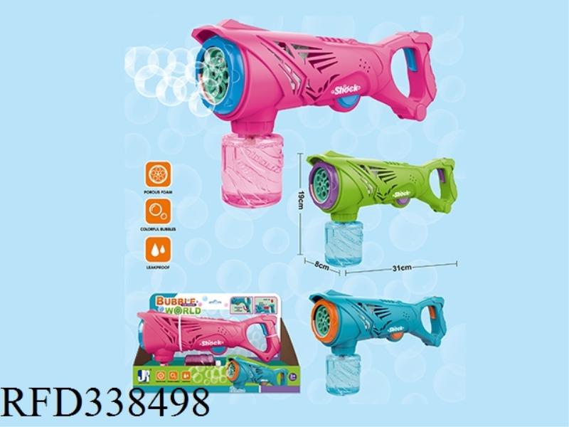 ELECTRIC FIVE-RING BUBBLE GUN