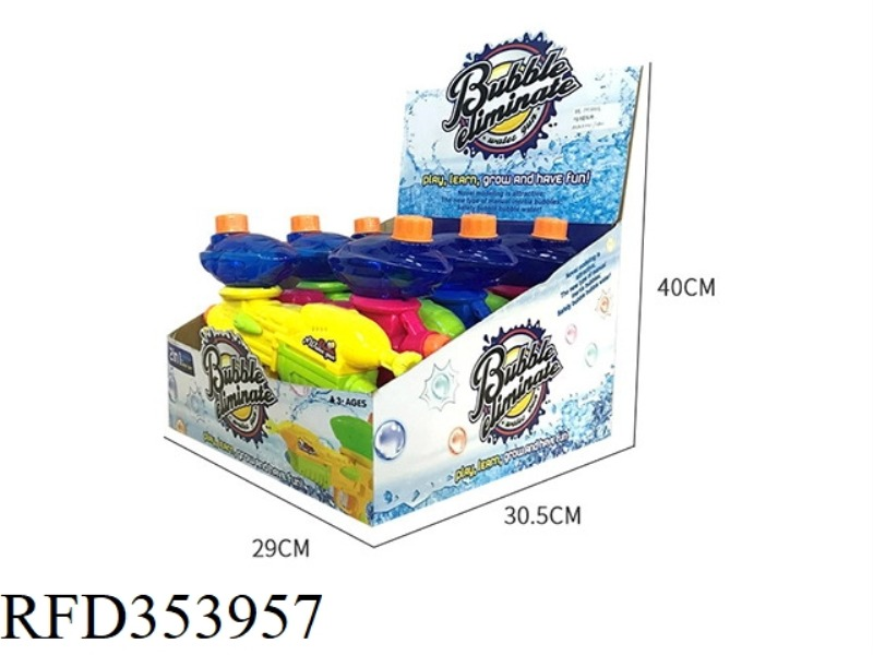 2 IN 1 DUAL PURPOSE MULTIFUNCTIONAL WATER GUN + BUBBLE (FOUR COLORS MIXED)