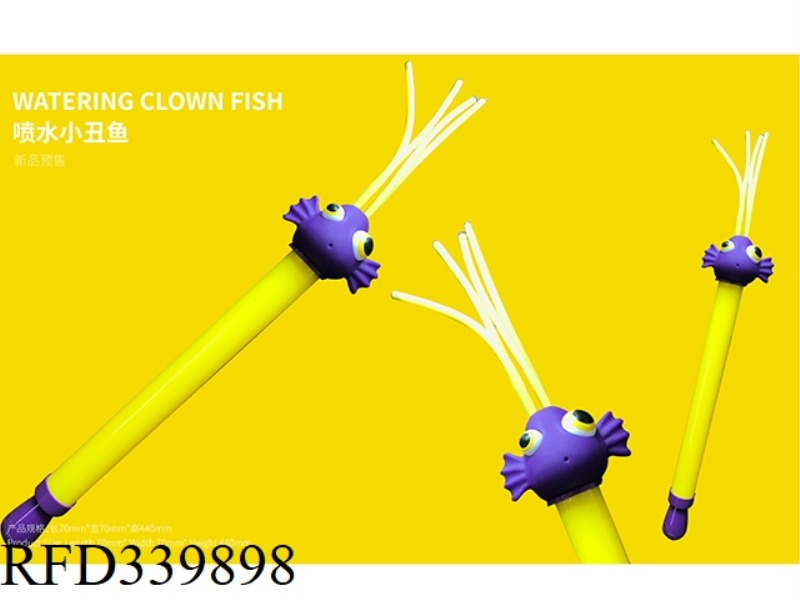 CLOWNFISH WATER CANNON 12PCS